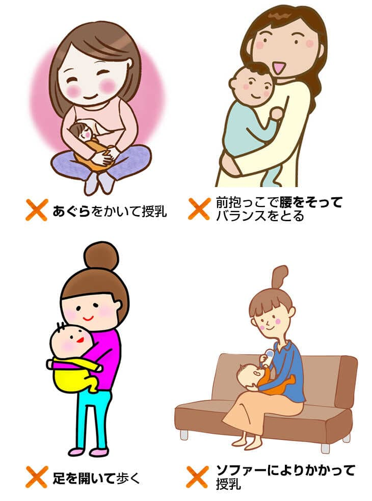 image_sango_illustrator