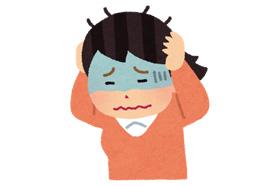 頭痛(首の痛み)