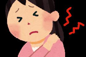 katakori_woman