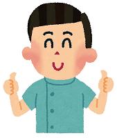 seitaishi_man