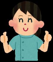 seitaishi_woman