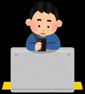 train_homedoor_yorikakaru