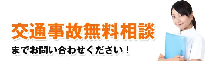 image_jiko_03