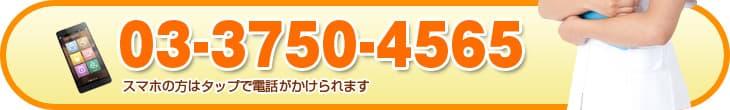 image_jiko_04