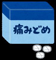 medicine_itamidome