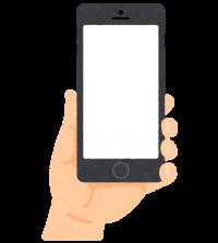 smartphone_hand
